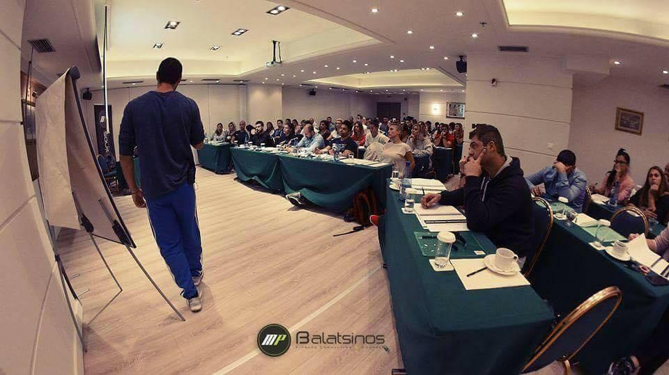 mp_balatsinos_courses_premium